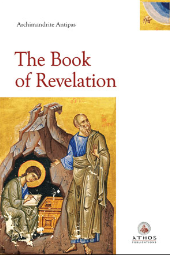 http://www.stamoulis.gr/The-Book-of-Revelation_p-393461_en.aspx