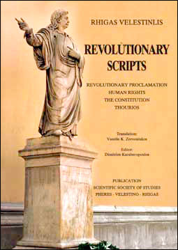 Revolutionary Scripts