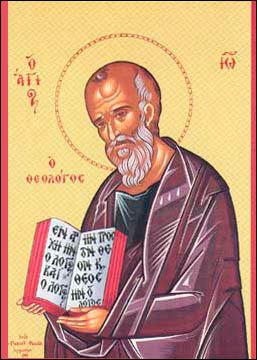 Άγιος Ιωάννης ο Θεολόγος ( Εικόνα Κίτρινη 10x15) - ΡΩΜΑΝΟΣ ΦΩΚΑΚΗΣ ... 2d06351ee5f