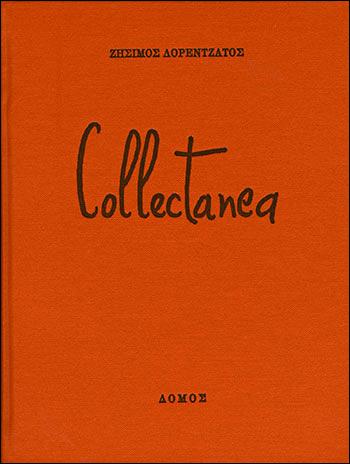Αποτέλεσμα εικόνας για Collectanea