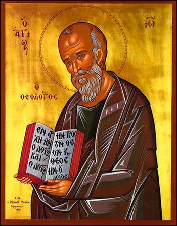 Άγιος Απόστολος και Ευαγγελιστής Ιωάννης ο Θεολόγος (Εικόνα 20χ26 ... 4273930422a