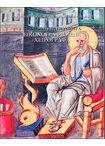 Ιερά Μονή Σταυρονικήτα - Εικονογραφημένα Χειρόγραφα θεολογία   λευκώματα