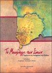 Το Μεσολόγγι των Ιδεών θεολογία   ιστορία   βυζαντινή και μεταβυζαντινή ιστορία