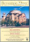 DVD No 1. Θεία Λειτουργία (Divine Liturgy, Live Recording from St.Panteleimon Church) (for Europe)