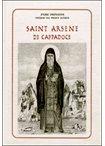 Saint Arsene de Cappadoce