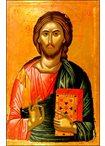 Ιησούς Χριστός.Εικόνα 50χ70 θεολογία   κάρτες   εικόνες   ημερολόγια   εικόνες