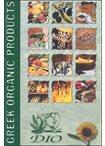 Greek Organic Products διάφορα   περιοδικά αγροτικοί    οδηγοί