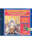 CD 148:Απο την Ακολουθία του Ορθρου και την Θείαν Λειτουργίαν της Αναστάσεως (Πά θεολογία   cd   kασσέτες   βυζαντινή μουσική