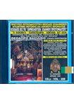 """CD 288. Είσοδος εις το Ειρμολόγιον Ιωάννου Πρωτοψάλτου """" Τα Καθίσματα"""", """"Εξαποστ θεολογία   cd   kασσέτες   βυζαντινή μουσική"""
