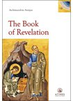 The Book of Revelation (epub) ebooks   θεολογία