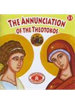 The Annunciation of the Theotokos 31