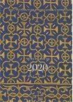 Ημερολόγιο Τέχνης 2020 Ι.Μ.Μ Βατοπαιδίου ( Diary)